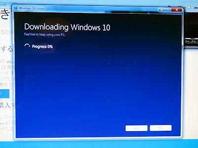 Windows 10 インストール 01