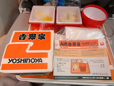 JAL 食事 04