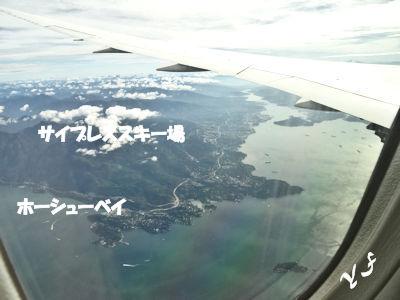 空から見たバンクーバー 01