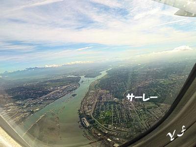 空から見たバンクーバー 06