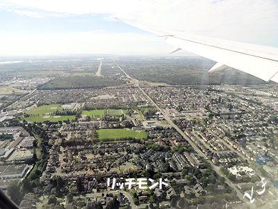 空から見たバンクーバー 10