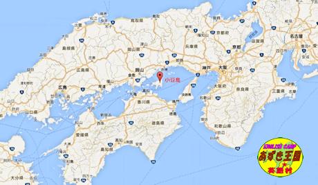 あずき王国 英語キャンプ 小豆島 地図 01