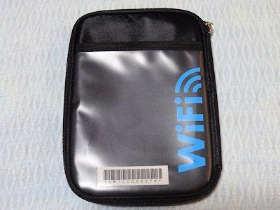 wifi レンタル 04