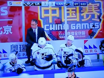 アイスホッケー 中国で開催 02