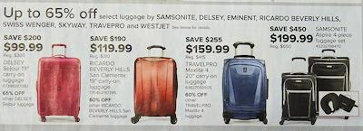ブラックフライデー スーツケース