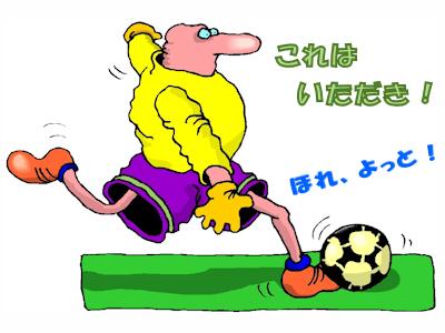 サッカーワールドカップ レフリー