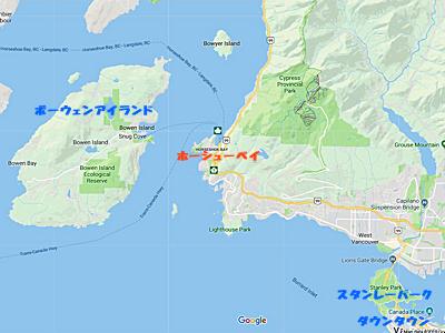 ホーシューベイ 地図