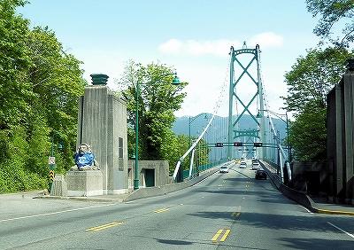 ライオンズゲートブリッジ 橋の入口