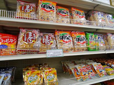 フジヤ 日本食料品店 06