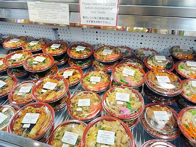 フジヤ 日本食料品店 09