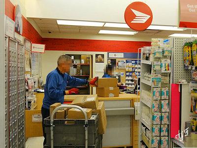 ショッパーズ ドラッグ マート内の郵便局