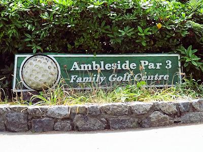 アンブルサイド パー3 ゴルフ場