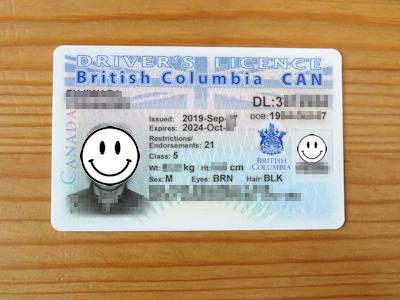 新しいBC州の運転免許証