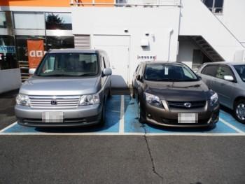 MyCars