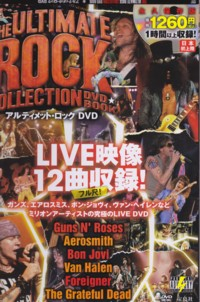 UltimateRockCollection