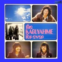 Forever_Kaguyahime