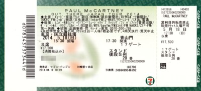 Paul_Ticket