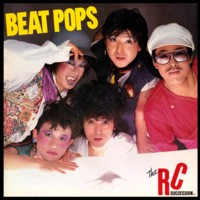 BeatPops