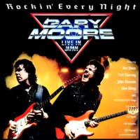 RockinEveryNight