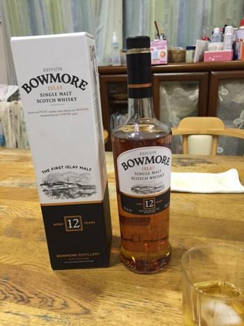 Bowmoew12
