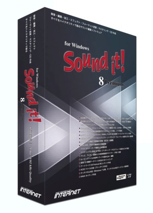 SoundIt8