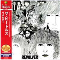 Revolver_Analog