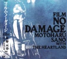FilmNoDamage