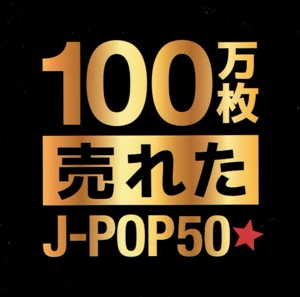 Jpop50