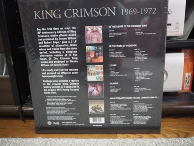 King Crimson Box1