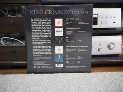 King Crimson Box3