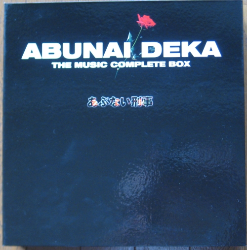 ABUNAI DEKA THE MUSIC COMPLETE BOX
