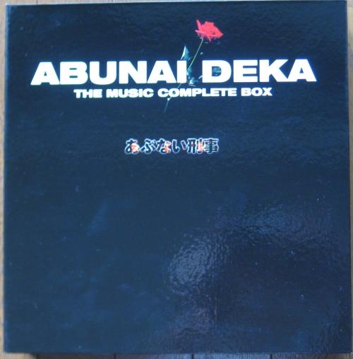 ABUNAI DEKA THE MUSIC COMPLETE BOX