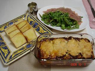 10月7日(土)夕食