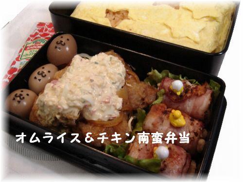 25日お弁当