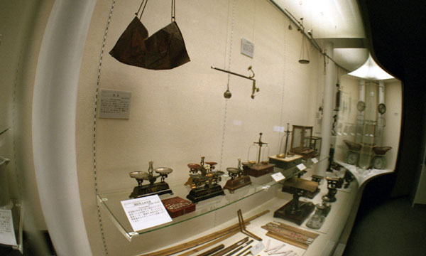 くすり博物館