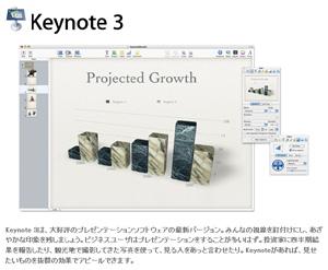 MACkeynote