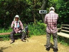 富士登山事前テスト