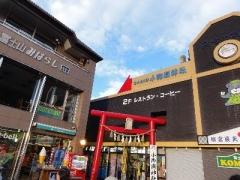 富士登山吉田口9