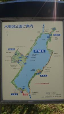 木場潟地図