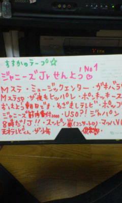20060921_105130.jpg
