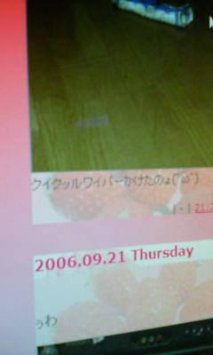 20060921_105216.jpg