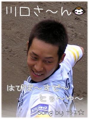20060709_65