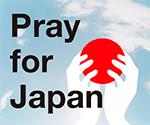 pray4japan_300ラ250.png