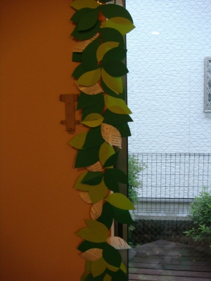 2012.7.28 paper 依頼 柱の飾り 葉っぱ.jpg