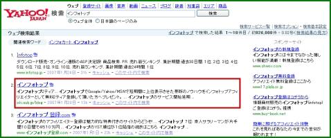 ����ե��ȥå� Yahoo���