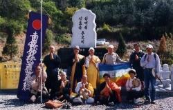 2004韓国