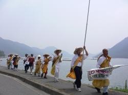 2005平和行進