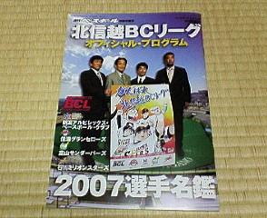 20070417_330036.jpg