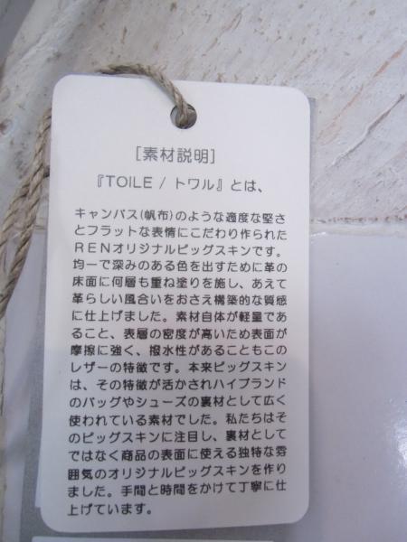 CIMG1206.JPG