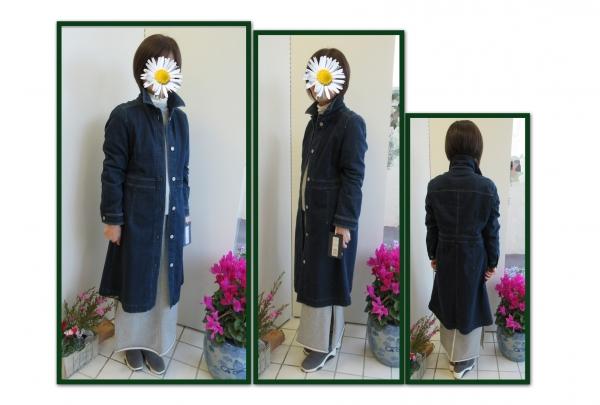 和美さん着画像.jpg